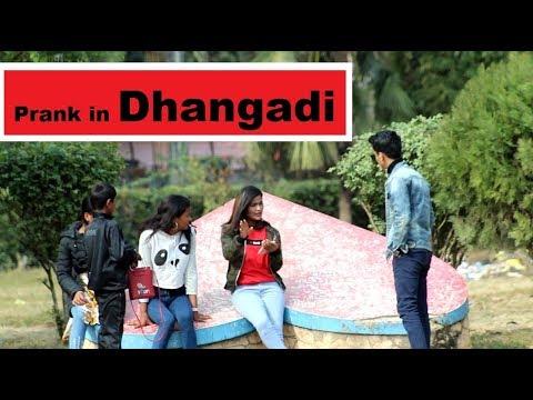 Nepali Prank - तिमी मेरो गिर्ल्फ्रेन्ड जस्तै || Prank Tour Nepal || Dhangadhi