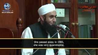 [ENG] The Funny Washer Woman- By Maulana tariq Jameel