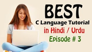 episode 3 best c language tutorial in hindi variables and format specifier