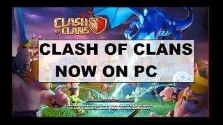 HOW TO PLAY CLASH OF CLANS ON PC OR LAPTOP [ PLAY COC ON PC AND LAPTOP ]