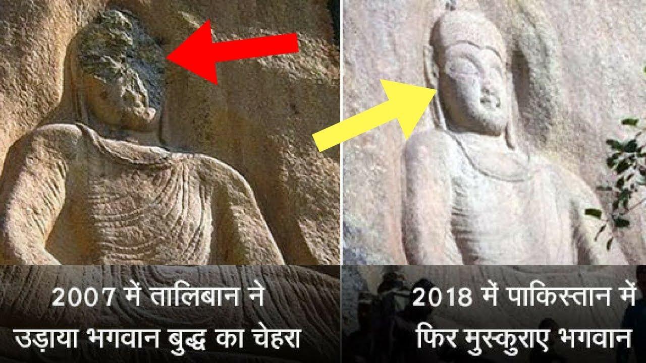 पाकिस्तान में गौतम बुद्ध फिर से मुस्कुराये | Pakistan Buddha Statue in Swat  Valley Amazing Story - YouTube
