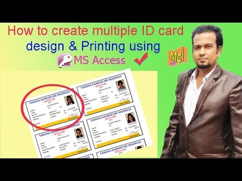 How to create Multiple ID Card Design & Printing Using Ms Access | Part-3