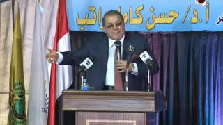 كلمة د/ حسن راتب - رئيس مؤتمر من أجل مصر الحركة التعاونية والأهلية للتنمية والإستقرار