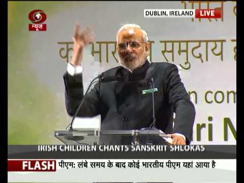 PM Modi interacts with Indian Community at Dublin