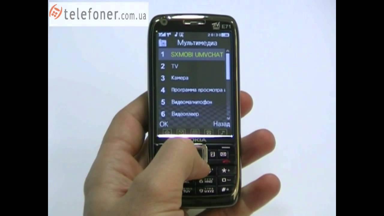 Nokia e72 — смартфон е-серии с qwerty-клавиатурой, ориентированный на пользователей интернета и электронной почты. Работает под.