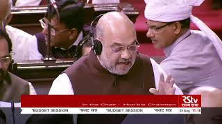 Amit Shah moves Statutory Resolutions revoking Article 370 in Jammu & Kashmir