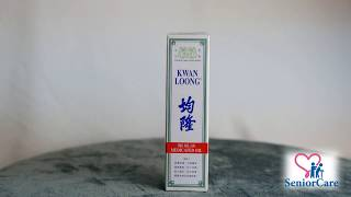 (LARGE) Kwan Loong Oil Medicated Ointment For Muscle Pains