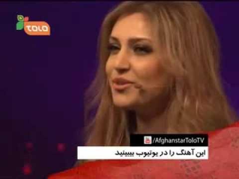 mozhdah jamalzadah live concert in kabul 2014 thumbnail