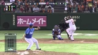 横浜DeNAベイスターズ#3 梶谷隆幸選手PV     登場曲