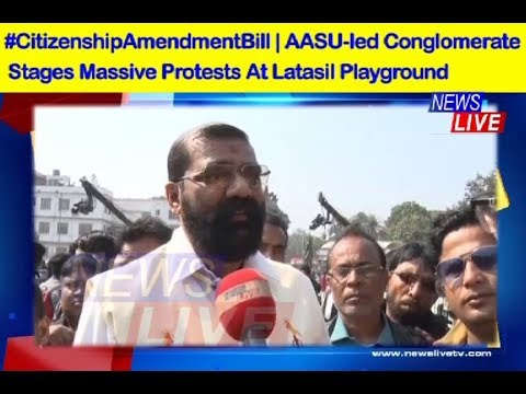 Watch Samujjal Bhattacharyaa's reaction as AASU-led front stages protests against Citizenship bill