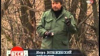 Ученик Чикатило. Серийный убийца по прозвищу - Ленин. .  Отрицалово в тюрьме.