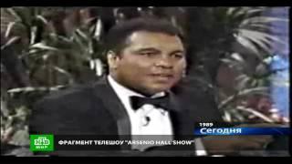Легендарному Мухаммеду Али исполнилось 70 лет