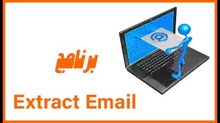 fREE EMAIL EXTRACTOR CRACK