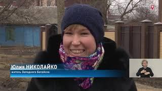 Новости-на-Дону в 18.30 от 19 февраля 2019
