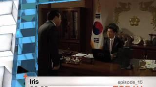 IRIS -アイリス- 第15話