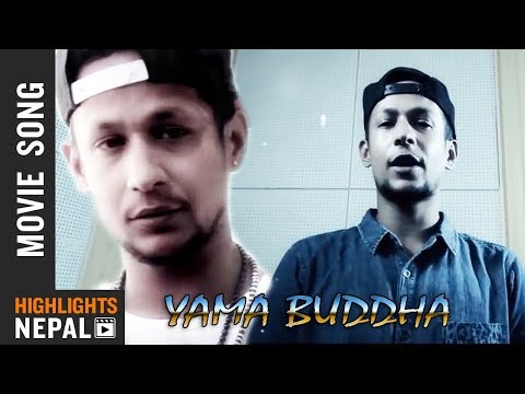 Jutta Ma | SHREE 5 AMBARE Official Song | Yama Buddha