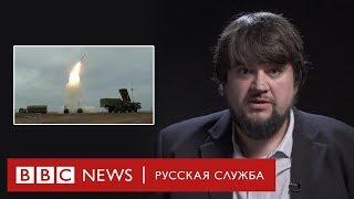 С-400 для Турции: почему российские комплексы вызвали скандал?
