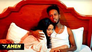 Fnan Measho (Shegoda) - Eti Mishet Mishet | እቲ ምሸት ምሸት (Official Video) -  Eritrean Hot Music 2020