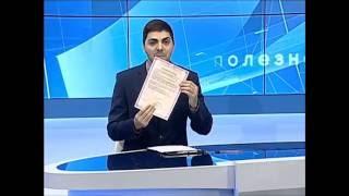 видео Отмена свидетельства о государственной регистрации права собственности