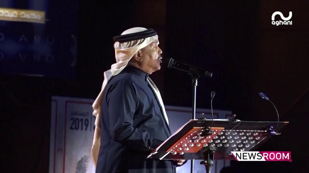 السعودية تحتفي بمحمد عبده في ليلة عرّاب الطرب بحضور عائلته وجمهوره الكبير!