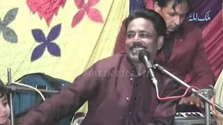Tenday Wall Koon Ve Dhola   Zafar Abbas Jani   New Punjabi Saraiki Song In Doray Wala Shahpur