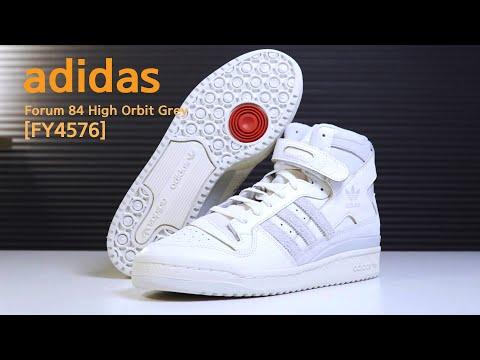 adidas Forum 84 High Orbit Grey 아디다스 포럼 84 하이 오빗 그레이 [FY4576]