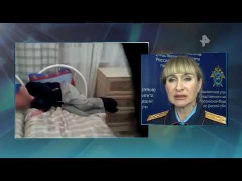 Против сотрудников школы интерната в Омске, где избили воспитанника, возбуждено дело