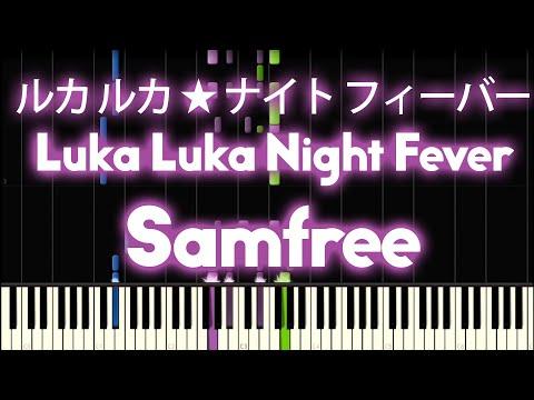 Megurine Luka - Luka Luka night fever 『ルカ ルカ ★ ナイト フィーバー』 | MIDI piano.