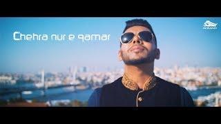 Video Ahmad Hussain | Chehra Nur e Qamar | Official download MP3, 3GP, MP4, WEBM, AVI, FLV Juni 2018