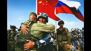 "✅Россия ""Восток-2018"" и Китай. Vostok-2018: China-Russia War Games"