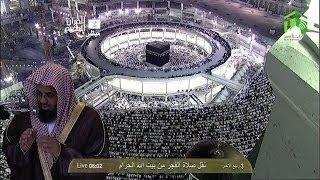 Awesomeness | Makkah Fajr 3rd February 2014 Sheikh Shuraim