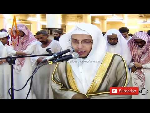 Best Quran Recitation in the World 2018 | Emotional Recitation by Sheikh Mohammed Al Ghazali || AWAZ