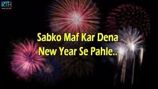 New Year Status Video 2019 Heart Touching Love Whatsapp Status Video - Kash Tum Hoti