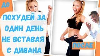 ОБМАН! Чай для похудения, Липосакция Антицеллюлитный массаж,  бариатрия, lpg массаж лечение ожирения