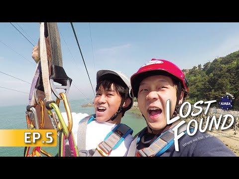 Lost & Found - South Korea SS2 สะแด่วนี้...ที่เมืองกิมจิ EP.5