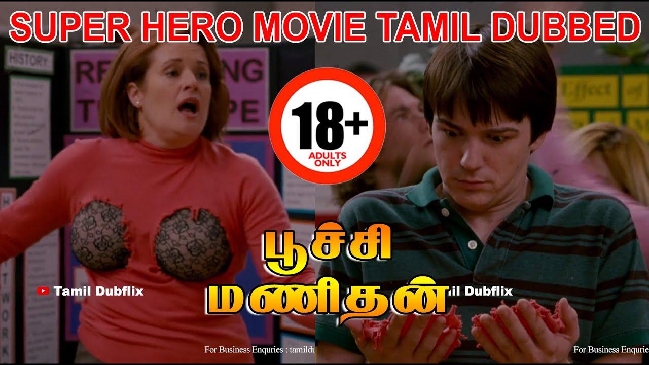 Download Super Hero Movie Tamil Dubbed | Part 02 | Tamil Dubflix