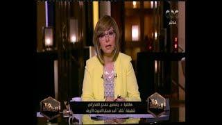 هنا العاصمة| شقيقة خالد الفخراني تكشف كيف تم تهديد شقيقها من