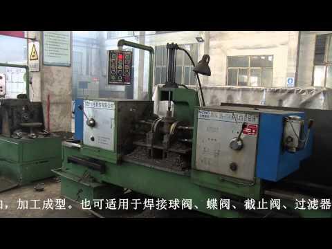 Hebei Huadian Cnc Equipment Manufacturing Co., Ltd.
