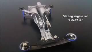 """Stirling Engine Car """"FUZZY Ⅱ"""" / スターリングエンジンカー 『FUZZY Ⅱ』 @ものつくり大学"""