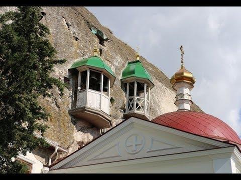 Inkerman Cave Monastery of St....