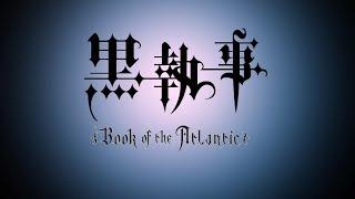Аниме Фильм: 黒執事 Book of the Atlantic Black Butler: Book of the ...