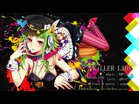 【 VY2 x Yuzuki Yukari 】Killer Lady【 VOCALOID Duet 】