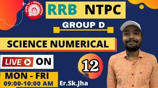 RRB NTPC/GROUP -D SCIENCE NUMERICAL - 12