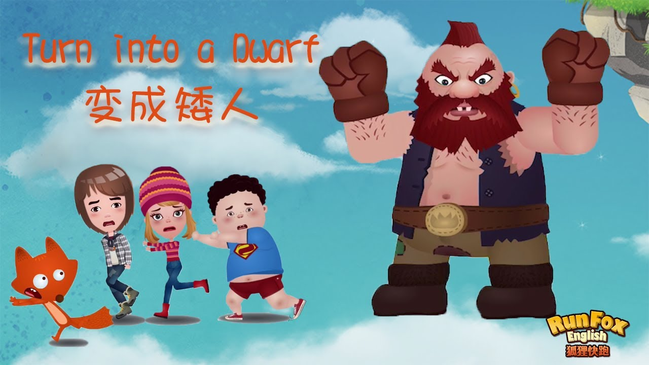 Download 【BilingualVersion】 Run Fox  Season 1  EP019【Turn Into a Dwarf】 English for children