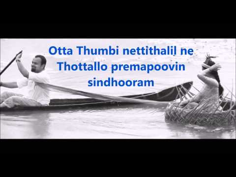 Otta Thumbi Nettithalil karaoke with lyrics
