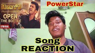 Open The Bottle Song Lyrical Reaction | Natasaarvabhowma | Puneeth Rajkumar