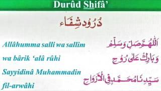 Durood Shifa