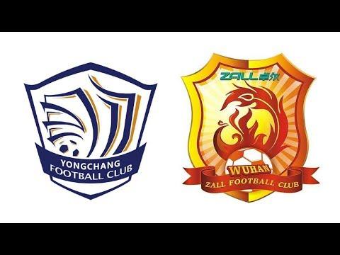 Round 23 - Shijiazhuang YongChang FC vs Wuhan ZALL
