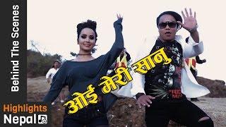 Oee Meri Sanu - New Nepali Lok Dohori Song Shooting Report 2017/2073 | Renuka Digital