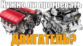 видео Статьи про автомобили: Как работает двигатель